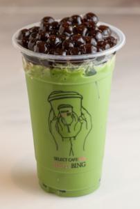 玄米抹茶ミルクティー¥530 (税別)